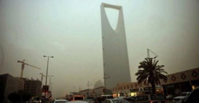 saudi-arabia-execution_87_0_4