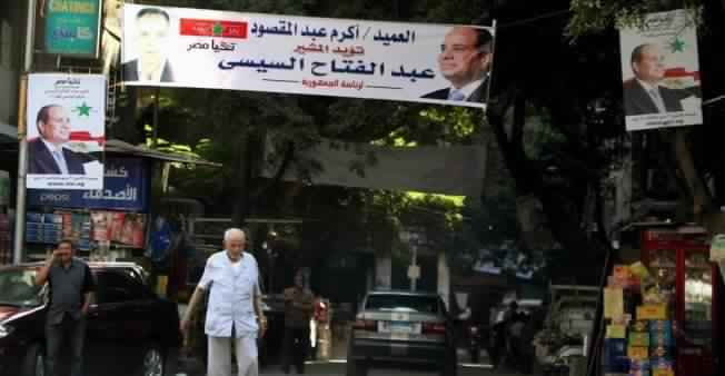 egypte-election_0_1_0_0
