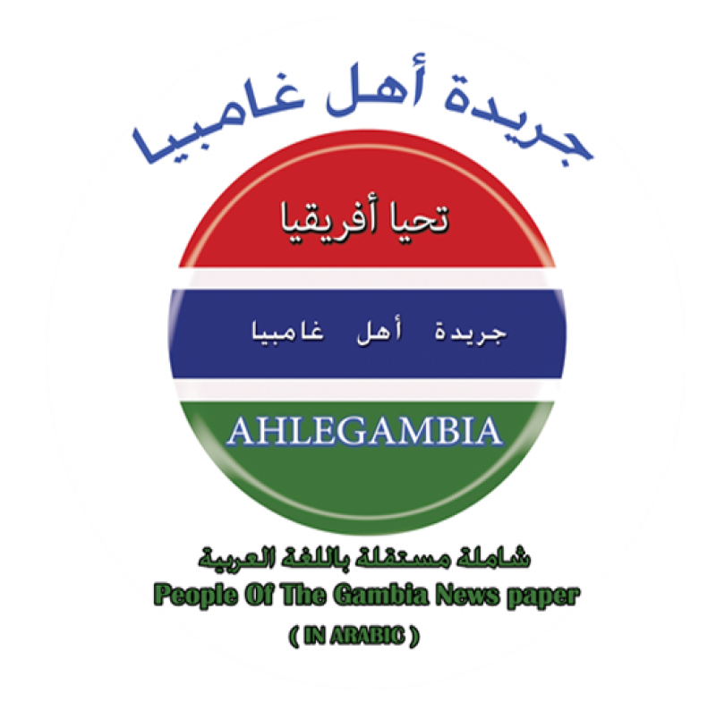 Ahle-Gambia NewsPaper ( online )